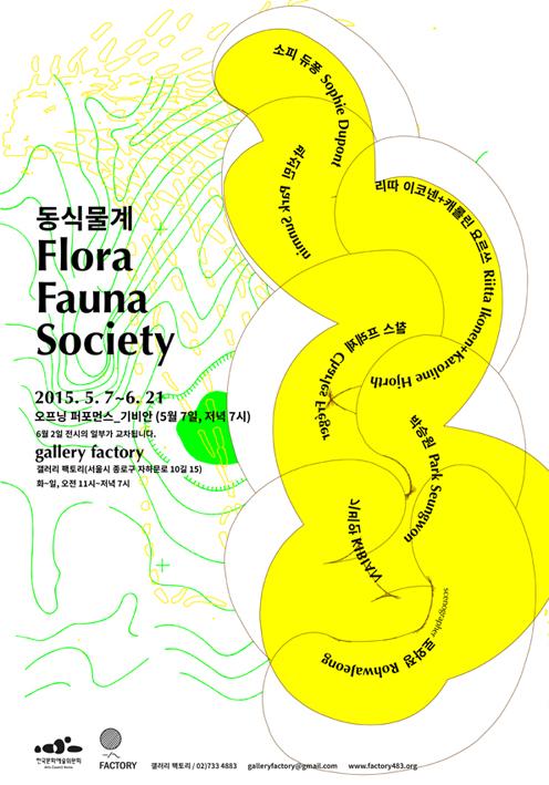Poster florafauna